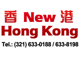 New Hong Kong Chinese Restaurant, Rockledge, FL 32955
